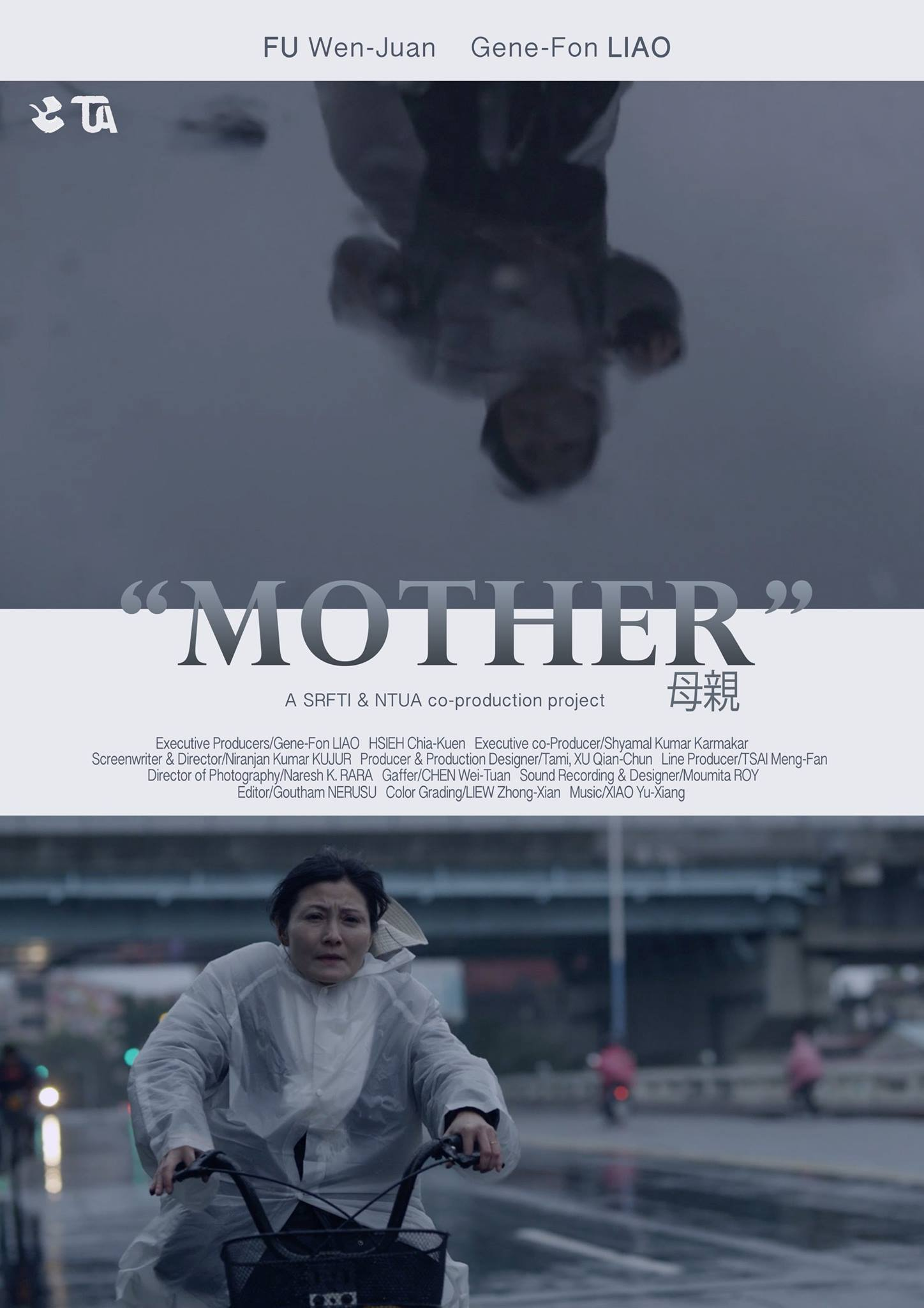 Mother _Poster